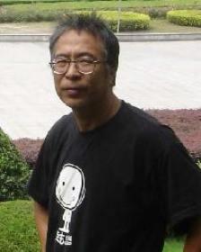 Ma Heng Chao 1